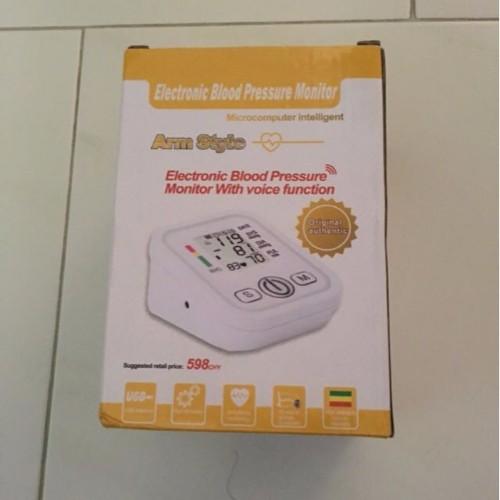 basic_digital_blood_pressure_monitor_arm_1494606729_b1c197d2