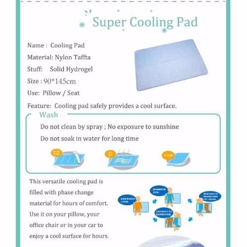 cooling_gel_mat_various_sizes_1473404029_e7a106e9 (2)