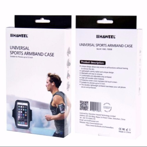 haweel_universal_sports_armband_case_with_earphone_hole__key_pocket_for_mobile_phones_up_to_55_inch__1492795308_31162647