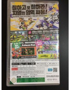 Nintendo Switch Game Splatoon 2 (New)