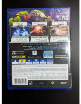 PS4 Game Marvel vs. Capcom: Infinite (R2)