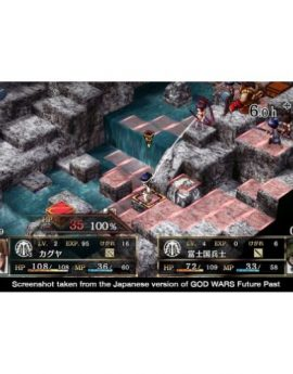 PS4 Game God Wars: Future Past (R2)