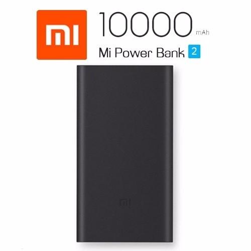 xiaomi power bank 2(2)