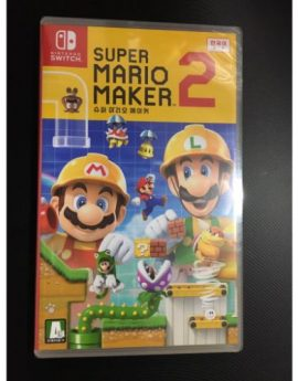 Nintendo Switch Game Super Mario Maker 2 (New)